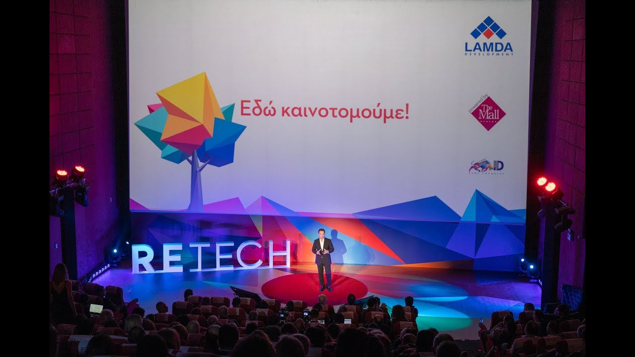 Fortune Greece: Consumer reward unfolds its digital benefits at ReTech Innovation